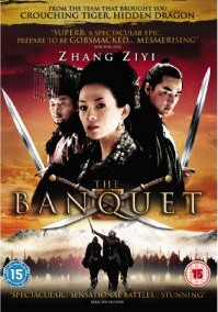 Banquet, The