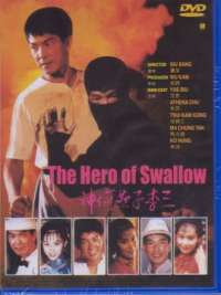 Hero Of Swallow, The